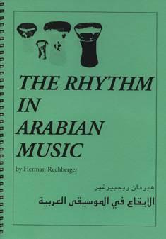 The Rhythm in Arabian Music