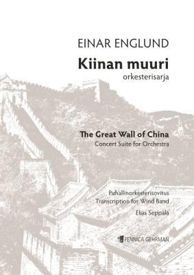 Kiinan muuri - The Great Wall of China : large score
